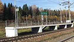 211 km BMO railway platform (east platform, view from east).JPG