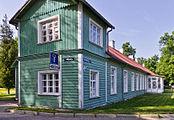 Pikk maja Kärdlas