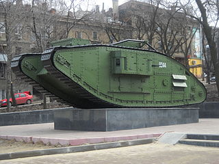 Female tank