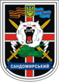 300-й навчальний танковий полк.png