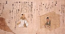 Japanese poetry - Wikipedia