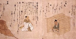 "Japanese poetry - Illustration of the ""32 Persons of Different Occupations Poetry Competition"", 1494"