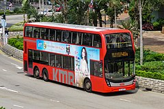 3ATENU215 at Citywalk, Tai Ho Rd (20190814144515).jpg