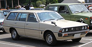 3rd generation Mitsubishi Galant Super Estate.jpg