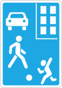 5.21 (Road sign).gif