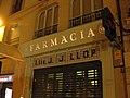 509 Farmàcia Llop, pg Plaça Major 58 (Sabadell).jpg