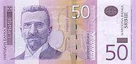 50-dinara averso