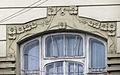6 Chajkovskoho Street, Lviv (10).jpg