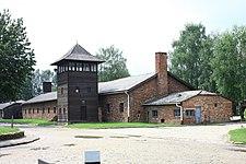 """784648 Oświęcim, obóz zagłady """"Auschwitz"""" 06.JPG"""