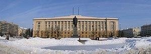 Penza - Penza Oblast Administration building