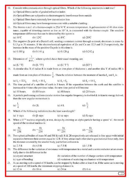 File:AIEEE 2003 Question Paper.djvu