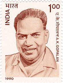 AK Gopalan 1990 stamp of India.jpg