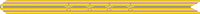 A gold streamer with smaller red and blue horizontal stripes and four bronze stars in the center
