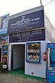 ASI Stall - 40th International Kolkata Book Fair - Milan Mela Complex - Kolkata 2016-02-02 0479.JPG