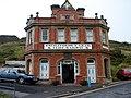 Aberystwyth Cliff Railway - geograph.org.uk - 496117.jpg