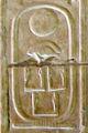 Abydos KL 12-05 n63.jpg