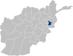 Afghanistan Laghman Province location.PNG