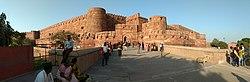 Agra Fort Panaroma.jpg