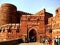 Agra Fort gateway.jpg