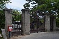 Aichi Prefectural Tsushima High School main gate ac (2).jpg