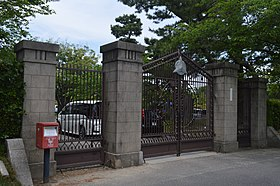 Aichi Prefectural Tsushima High School main gate ac (2).jpg