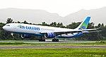 Airbus A330-300 (Air Caraïbes) (24276063811).jpg