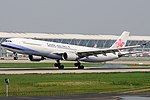 Airbus A330-302, China Airlines AN2048433.jpg