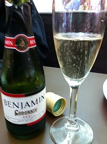 Airline bottle cava.jpg