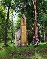Aizviki manor nature park - panoramio.jpg