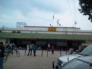 Akbarpur junction.jpg