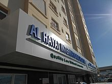 List of hospitals in Oman - Wikipedia