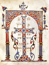 Alaverdi Gospels (Georgia, 11th century).jpg