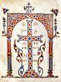Alaverdi Gospels (Georgia, 11th century).jpg