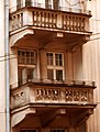 Aleje Jerozolimskie 99 wewnętrzne balkony.jpg