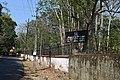 All India Radio Thrissur 1.jpg