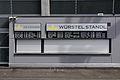 Allianz Stadion Buffet.jpg