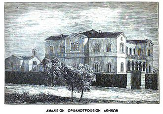Olga Constantinovna of Russia - Amalieion orphanage, Athens