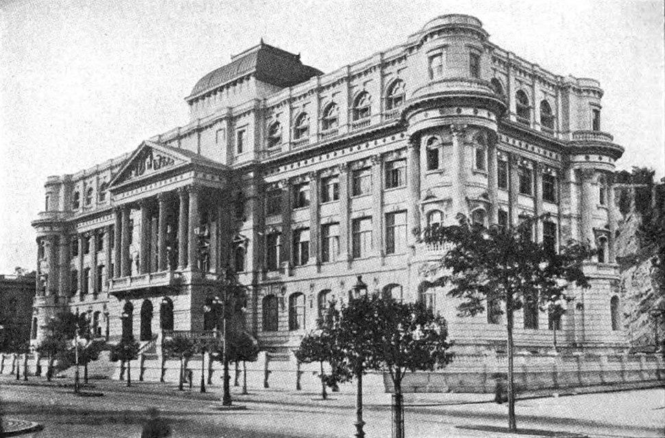 Americana 1920 Libraries - Bibliotheca Nacional Rio de Janeiro
