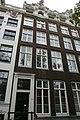 Amsterdam - Keizersgracht 246.JPG