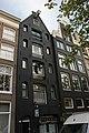 Amsterdam - Prinsengracht 287.JPG