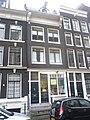 Amsterdam Droogbak 9.JPG