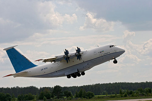 antonov 500 airplane
