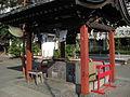 Anamori Inari Jinja 04.jpg