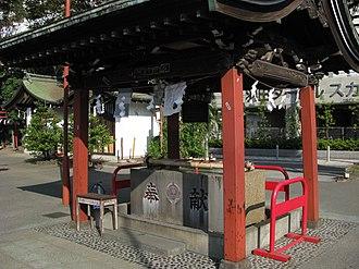 Chōzuya - A chōzuya