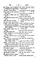 Anarabicenglish00camegoog-page-076.jpg