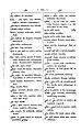 Anarabicenglish00camegoog-page-181.jpg
