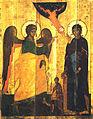 Annunciation with St Feodor Tiron XIV.jpg