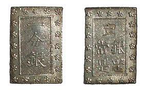 Japanische Währungsgeschichte Wikipedia