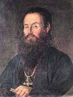 Anthimos Gazis Greek philosopher