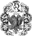 Antiquitatum Britanno-Belgicarum, volumen quartum; (quod tribus ante editis est appendix-) auctore Guilhelmo Musgrave R Fleuron T147217-36.png